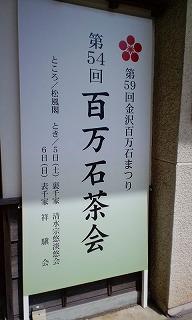 noda100605_1.jpg