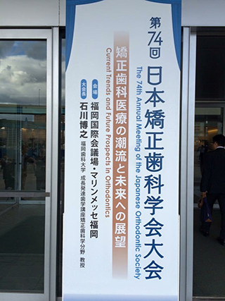 makoto151207_2_3.jpg