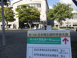 makoto20131010_2.jpg