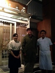 makoto20131228_5.jpg