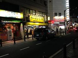 makoto20140413_1.jpg