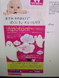 makoto20140518_13.jpg