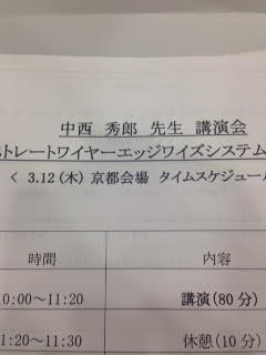 makoto20150312_1.jpg