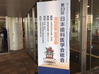 makoto20161024_1.jpg