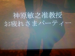 nodastaff130611_3.jpg